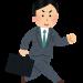 """購買心理を知って優秀な営業マンに!〜""""AISAS""""編〜"""